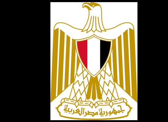 Ambassade d'Egypte